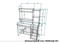 Компьютерный стол Мебелеф – 49 схема
