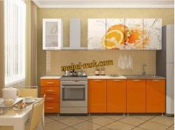Кухня Апельсиновый фреш 2000