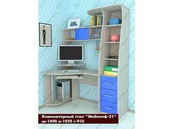 Компьютерный стол Мебелеф – 21