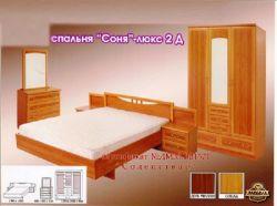 Спальня Соня Люкс 2Д