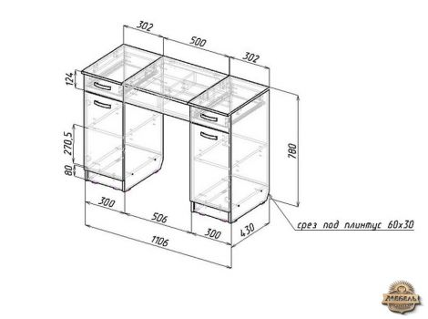 Туалетный стол Риано-5 схема