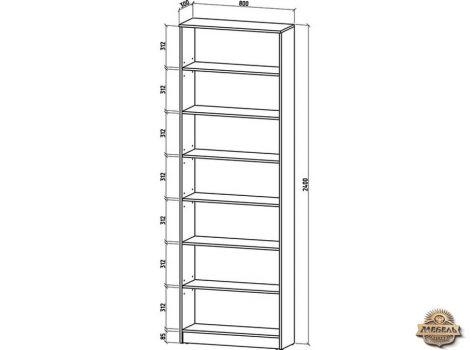 Книжный шкаф 800 Верона-2 высота 2400
