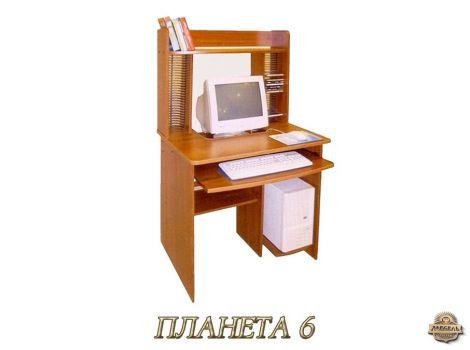 Компьютерный стол Планета 6