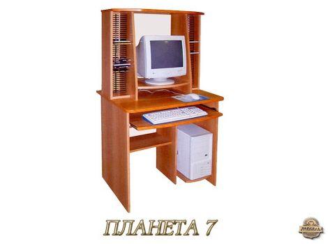Компьютерный стол Планета 7