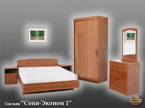 Спальня Соня Эконом 1
