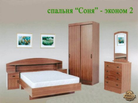 Спальня Соня Эконом 2