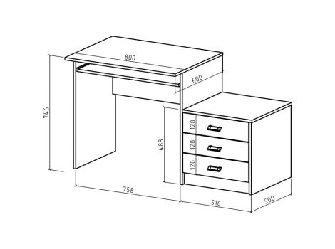 Компьютерный стол Имидж-22