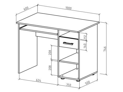 Письменный стол Остин-1